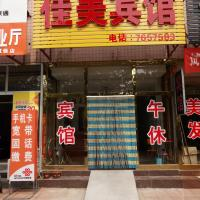 Hotel Pictures: Jiamei Hotel, Weifang