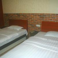 Hotel Pictures: Mianyang Santai Nanhe Business Inn, Santai