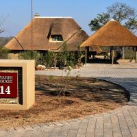 Elephant Point Unit No. 14 - Nyarhi Lodge