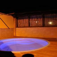 Hotel Pictures: Pousada Portal, Chapada dos Guimarães