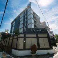 Fotografie hotelů: Cheonan Rex Hotel, Cheonan