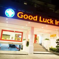 Fotografie hotelů: Good Luck Inn, Ayer Itam