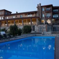 Φωτογραφίες: Schuchmann Wines Chateau & SPA, Telavi