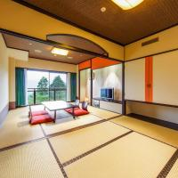 Japanese-Style Room with Mt. Fuji View - Non-Smoking