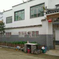 Φωτογραφίες: Fuchuan Wanjia Hostel, Fuchuan