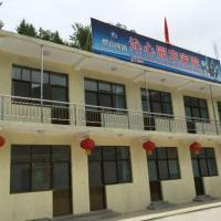 Hotel Pictures: Qingxinyuan Farmstay, Laiyuan