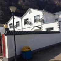 Hotel Pictures: Haiying Guest House, Laishui