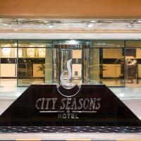 Hotel Pictures: City Seasons Hotel Al Ain, Al Ain