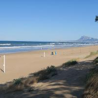 Hotel Pictures: Camping Azul, Oliva
