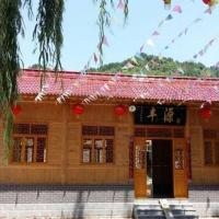 Hotel Pictures: Fengyuan Farm Stay, Tianshui