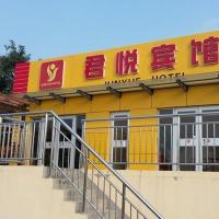 Hotel Pictures: Junyue Inn, Cangzhou