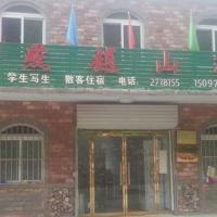Hotelbilder: Yanzhao Hotel, Xingtai County