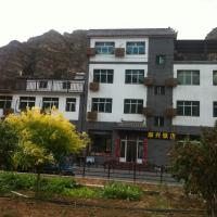 Hotel Pictures: Shunxing Farm Stay, Laishui