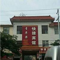Hotelbilder: Green Apple Express Hotel, Lincheng