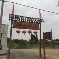 Hotel Pictures: Home Like Garden, Zhongwei