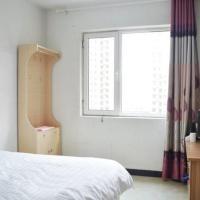 Hotellbilder: Shijiazhuang Yuanlin Apartment, Shijiazhuang