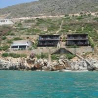 Fotografie hotelů: Seaside Duplex Stone Villa, Qeparo
