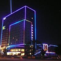 Hotel Pictures: Liuzhou Mingren Hotel, Liuzhou