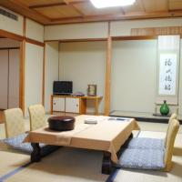 Deluxe Japanese-Style Room - Annex