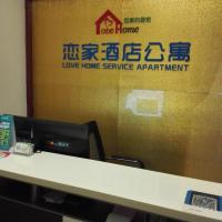 Hotel Pictures: Love Home Service Apartment, Shenzhen