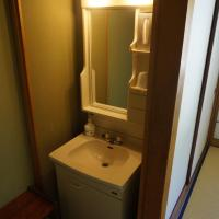 Japanese-Style Economy Room with Shared Bathroom