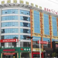 Hotel Pictures: Grace Inn Laiwu East Luzhong Street, Laiwu