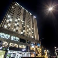 Fotografie hotelů: Hotel Logenir, Gimcheon