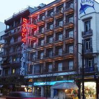 Hotellbilder: Aegeon, Thessaloníki