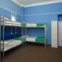 Bed in 10-Bed Mixed Dormitory Room with Shared Bathroom