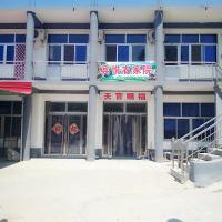 Hotel Pictures: Yesanpo Bailixia Binyue Farm House, Laishui