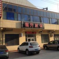 Hotel Pictures: Fu Sheng Inn, Bazhou