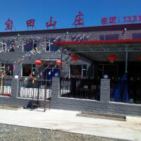 Hotel Pictures: Baotian Farmstay, Laiyuan
