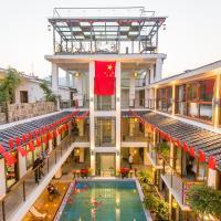 Hotel Pictures: Zhangjiajie Maosao Inn, Zhangjiajie