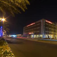Fotos de l'hotel: Raoum Inn Sakaka, Sakakah