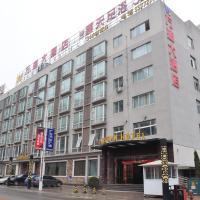 Hotelbilder: Guangyuanwanyuan Hotel, Guangyuan