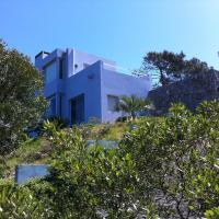 Photos de l'hôtel: Casa Mar, Punta del Este