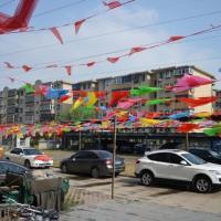 Hotelfoto's: A'hui Home Apartment, Shijiazhuang