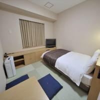 Double Room with Small Double Bed and Tatami Area - Smoking
