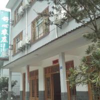 Shuxin Farm Stay Sanqingshan