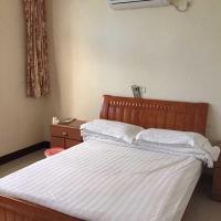 Hotel Pictures: Yunxiao Oriental Inn, Dongshan