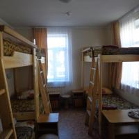 Bunk Bed in Mixed Dormitory Room