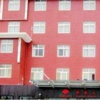 Hotel Pictures: Haisha Huachen Hotel, Changxing