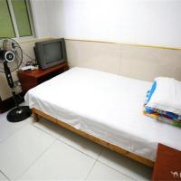 Zdjęcia hotelu: Suqian Fuwang Inn, Sihong