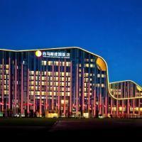 Hotel Pictures: White Horse Lake Jianguo Hotel, Hangzhou