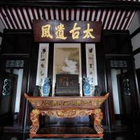 Hotel Pictures: Le Cheng Hotel, Leshan
