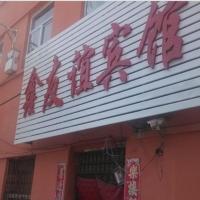 Hotel Pictures: Xinyouyi Hotel, Jincheng