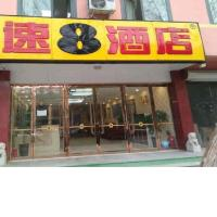 Hotel Pictures: Super 8 Hotel Anping Branch, Anping