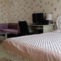 Zdjęcia hotelu: Aijia Apartment, Shijiazhuang