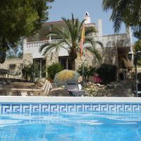 Hotel Pictures: Casa Costa Blanca, El Campello