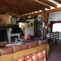 Hotel Pictures: La Grange, Vouzon